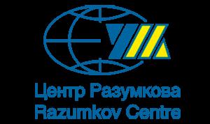 centr_razumkova.png