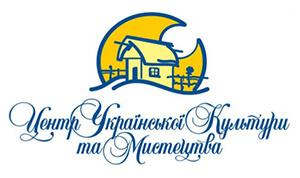 centr_ukr_cult_ta_myst.jpg