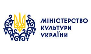 ministerstvo_kult_ukr.jpg