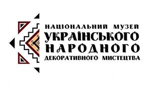 nac_muz_ukr_nar_dec.jpg