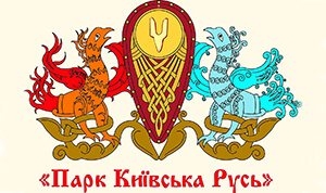 park_kyivska_rus.jpg